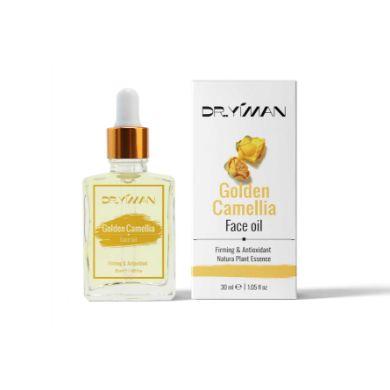 Face Cream EN APB1001 9