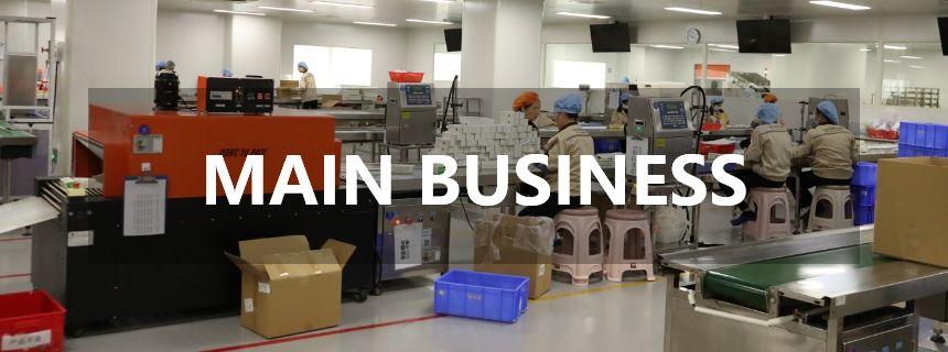 Private Label Main Business